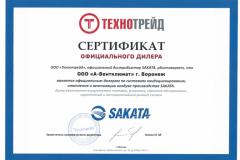 Продажа установка кондиционеров Sakata Воронеж