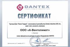 Продажа установка кондиционеров Dantex Воронеж