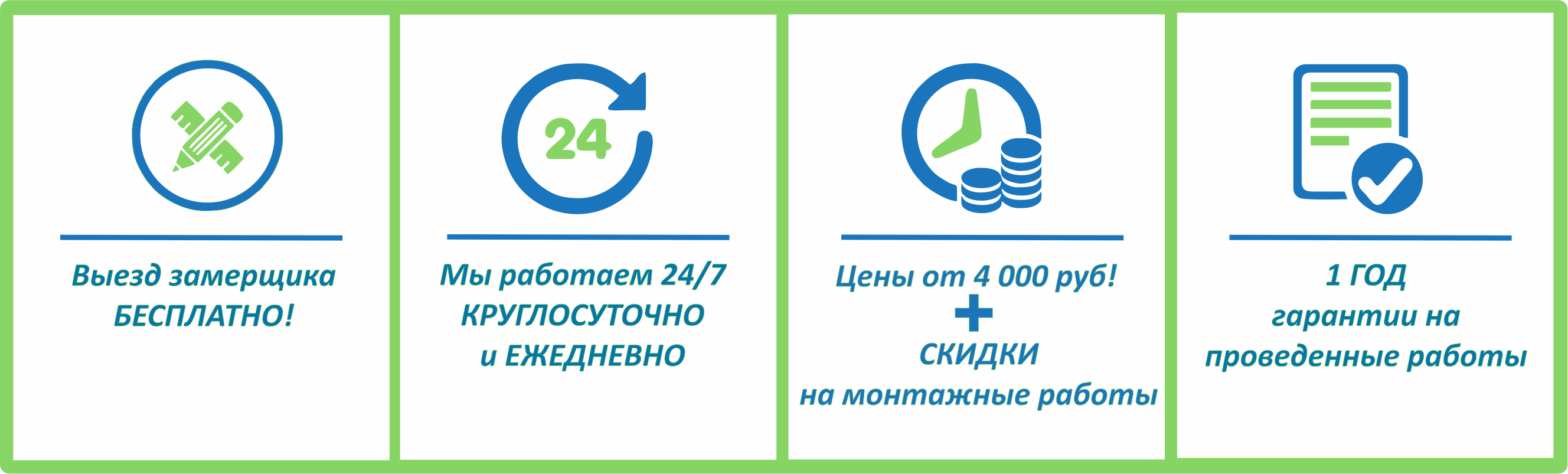 Монтаж кондиционеров Воронеж